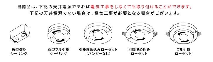 ceiling-light3